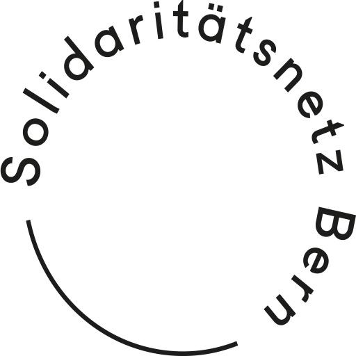 """Zwei Vorstandsmitglieder für die Ressorts """"Finanzen"""" und """"Fundraising"""" gesucht!"""